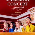 MAMAMOO 4月に単独コンサート「4Season F/W」開催、4人4色の歴代級ソロパフォーマンスを披露予定
