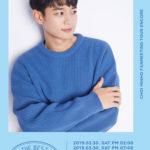 SHINee(シャイニー)ミンホ、ソウルアンコールファンミーティング開催