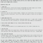 BIGBANG スンリ(V.I)は脱退すべきの「DCインサイド」声明文に、賛同と非難の声でファンの意見が対立