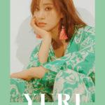 少女時代ユリ、アジアファンミーティングツアー「INTO YURI」ソウルで4月にフィナーレ飾る!