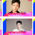 KCON 2019「K-DRAMA FAN MEETING SERIES」豪華俳優陣 ヨ・ジング、イ・ジフン、チュウォン、ソ・ガンジュン、イ・テファン、コンミョンが出演!