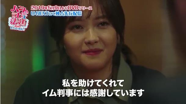 ハンムラビ法廷~初恋はツンデレ判事!?~