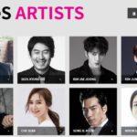 JYJパク・ユチョン、所属事務所が契約解除と芸能界引退を発表、事務所公式サイトから写真消える