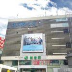 SEVENTEENが新宿をジャック!期間は5月20日まで 新宿駅をチェック