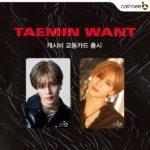 SHINee テミン「WANT」の韓国交通カードcashbee限定版発売!