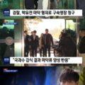 JYJユチョン「麻薬陽性反応」、涙の記者会見から約2週間「あの記者会見は何だったのか?」「今も信じられない」の声も…