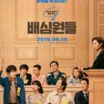 パク・ヒョンシク&ムン・ソリ主演映画「陪審員たち」、予告編公開&韓国封切りは5月15日