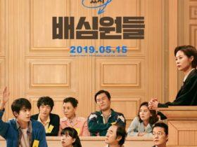 韓国映画「陪審員たち」