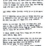 C9BOYZ イ・ビョンゴン(ゴニ)、インスタで謝罪はなぜ?MIX NINE(ミクナ)当時の物議とは…