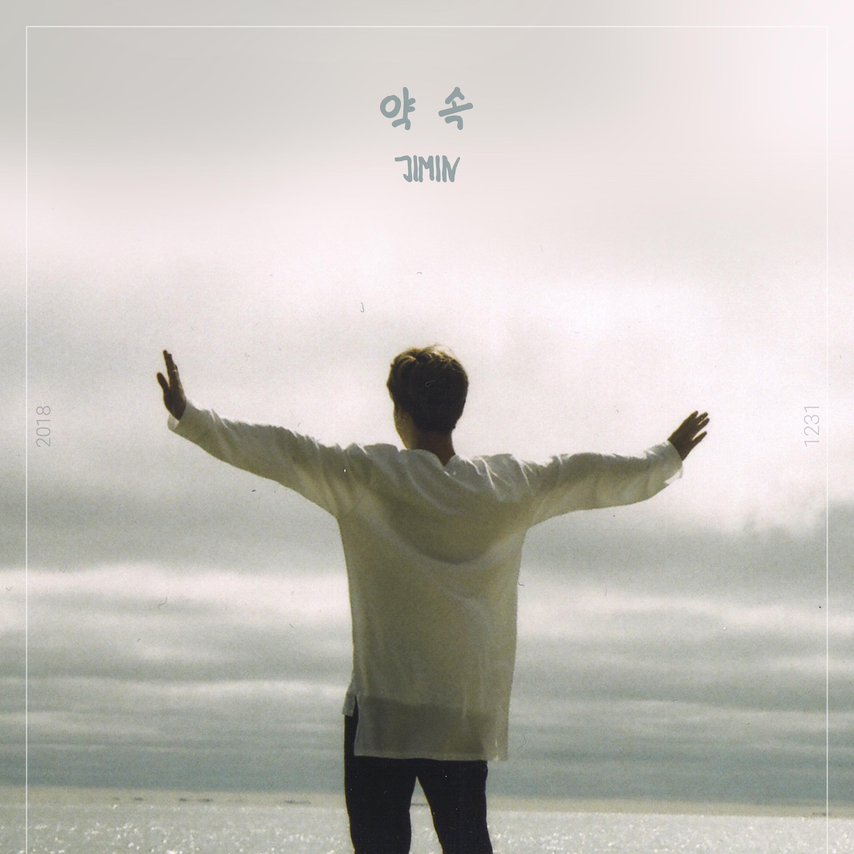 BTS(防弾少年団)ジミンのファン、「約束」リリースを記念し釜山芸術 ...