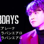 カラム 入隊前最後の日本単独公演 ライブ&ファンミ「KARAM SPECIAL 3DAYS」開催決定!