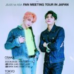 最強のデュオ「JBJ95 1st ASIA FAN MEETING TOUR IN JAPAN」開催決定!