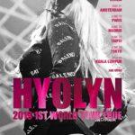 抜群の歌唱力でSISTAR出身ヒョリン・ソロ1stワールドツアー「HYOLYN 2019 1st WORLD TOUR TRUE IN JAPAN」、6月日本で開催決定