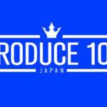 プデュ日本上陸!PRODUCE 101 JAPAN(プデュ日本版)開催決定
