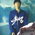 フィソンのプロフィールと略歴(WheeSung/Realslow) 韓国歌手