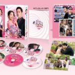 ソ・ジソブ主演「私の恋したテリウス~A Love Mission~」待望のDVD&Blu-ray SET1のパッケージ展開写真が公開に