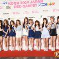 IZ*ONE、キム・ジェファン、ハ・ソンウン、THE BOYZ 、MOMOLAND、AB6IXほか登壇!「KCON 2019 JAPAN」レッドカーペット