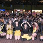 MOMOLAND JAPAN 3rd SINGLE「I'm So Hot」 東京ドームシティ ラクーアガーデンステージにて大熱狂のフリーライブ&ハイタッチ会開催!