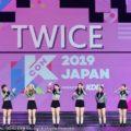 TWICE、IZ*ONE、PENTAGON、SF9ほか「KCON 2019 JAPAN × M COUNTDOWN」5月19日(3日目)オフィシャルレポート