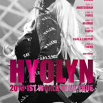 歌唱力抜群の歌姫SISTAR出身ヒョリン ソロ1stワールドツアー、日本で開催決定「HYOLYN 2019 1st WORLD TOUR TRUE IN TOKYO」