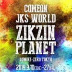 チャン・グンソクのこれまでの軌跡が詰まった展示会『COMEON JKS WORLD [ZIKZIN PLANET]』の開催決定