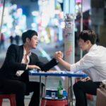 ジュノ(2PM)×チャン・ヒョクの兄弟のようなブロマンスに萌える!「油っこいロマンス」スぺシャル映像