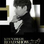 キム・ナムギル、7月に千葉・大阪でファンミーティング開催!ドラマ『熱血司祭』高視聴率記録で注目の韓国俳優