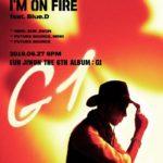 SECHSKIES ウン・ジウォン、新曲「I'M ON FIRE」でソロカムバック!WINNER ソン・ミノが作詞作曲に参加