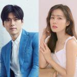 ヒョンビン&ソン・イェジン主演の新ドラマ「愛の不時着」、チ・チャンウク主演「僕を溶かしてくれ」の後番組で放送予定