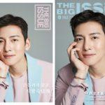 チ・チャンウク、雑誌「ビッグイシュー」日本版・韓国版の表紙飾る・・・アジア初!