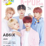 AB6IXとJBJ95の動画コメント公開中!「 K-POPぴあ vol.7 」6月17日発売