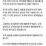 iKONリーダーB.I(ハンビン)脱退を発表!自身を巡る疑惑について謝罪もiKONどうなる…?