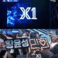 「プロデュースX101(プデュX)」のデビューグループ名、「X1(エックスワン)」に決定!