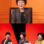 SUPER JUNIOR ヒチョル、母親とバラエティ「みにくいうちの子」に出演!
