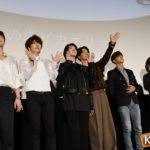 【取材レポ】SUPERNOVA「みなさんの存在だけで感謝」日本デビュー10周年記念映画『超新星 10th Anniversary Film~絆は永遠に~』舞台挨拶レポート