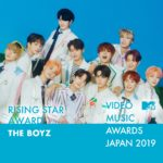 MTV VMAJ 2019受賞発表、THE BOYZが「Rising Star Award」受賞決定!
