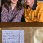 元AKB48 竹内美宥、日韓関係悪化により韓国デビュー延期に・・・