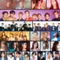 『SMTOWN LIVE 2019 IN TOKYO』10月に独占日本初放送へ