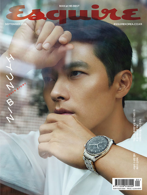 韓国雑誌 Esquire(エスクァイア)2019年9月号 ヒョンビン表紙、キム・ジェウク、ソンフン掲載