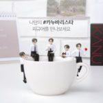 コン・ユフィギュアが可愛い!韓国コーヒー KANUおまけ付きセット