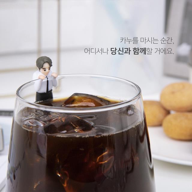 韓国コーヒー コン・ユ フィギュア