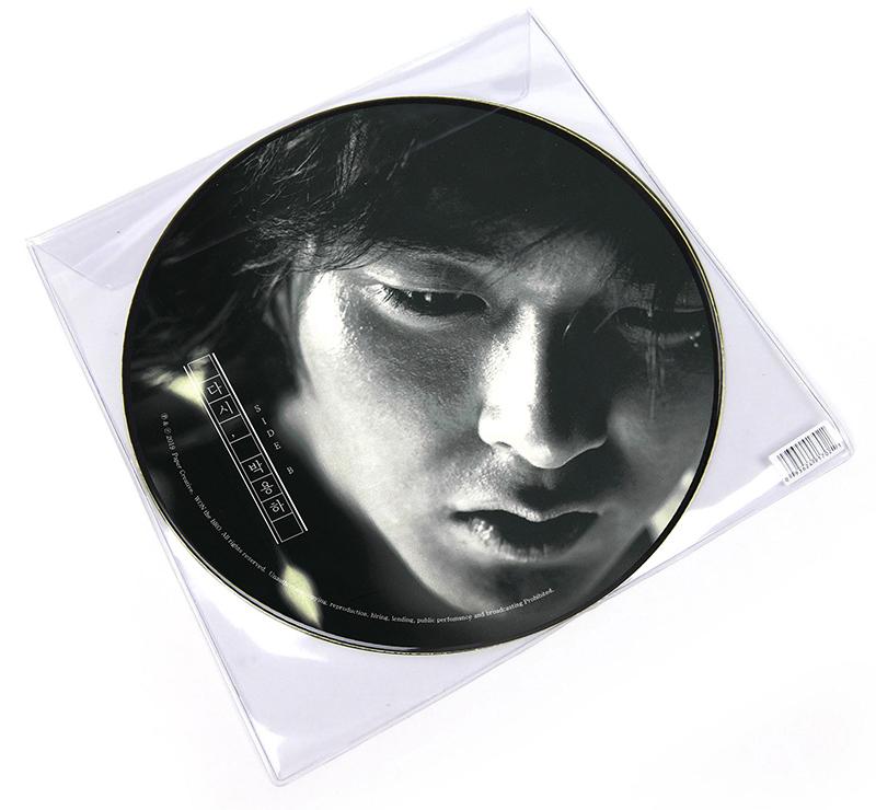 パク・ヨンハ LP