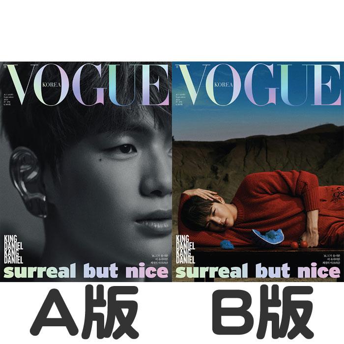韓国雑誌VOGUE KOREA(ヴォーグコリア) 2019年9月号 カン・ダニエル表紙
