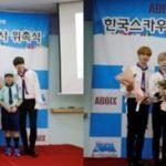 AB6IX、韓国スカウト連盟広報大使に抜擢される