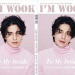 イ・ドンウク、デビュー20周年ファンミーティング「I'M WOOK」(副題:To My Inside)を11月2日に開催