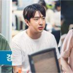 FTISLANDイ・ホンギ、B1A4出身バロ(チャ・ソヌ)、チェ・ソジン、ドラマ「僕を溶かしてくれ」に特別出演!