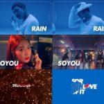 RAIN(ピ)&ソユによる歴代級のコラボ実現で大注目!16日に新曲「THE LOVE OF AUTUMN:始めようか、私」公開