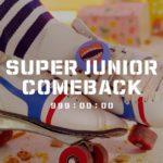 SUPER JUNIOR、10年ぶりに完全体で10月14日に9thアルバム発売へ!