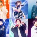 iKON(アイコン)、2019年を締めくくる年末ライブ「iKON YEAR END LIVE 2019」を12月に3都市で開催