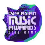緊急特番!アジア最大級の音楽授賞式MAMAノミニーを発表「2019 MAMA ノミネーション」10月24日17時~日韓同時放送へ